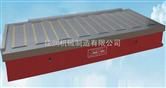 强力电磁吸盘|磨床电磁吸盘|cnc永磁吸盘|精密平面磨床