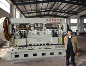 Q1116*3200机械剪板机
