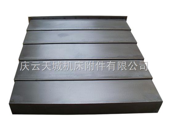 护板钢板防护罩