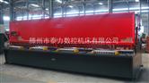 山东泰力QC12Y系列液压摆式剪板机