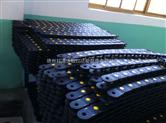 厂自产自销-科浦沃塑料拖链 的塑料拖链