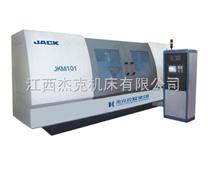 JKM101数控曲轴磨床厂 现货