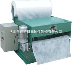 供應紙帶過濾機,磁性分離器