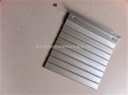 铝型材防护帘-机床防护罩