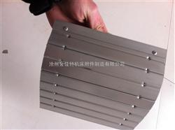 铝型材防护帘-机床防护罩 长度定做