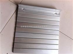 铝帘全称铝型材防护帘