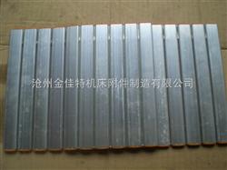 供应铝帘铝型材防护帘