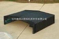 柔性风琴导轨防护罩机床专用