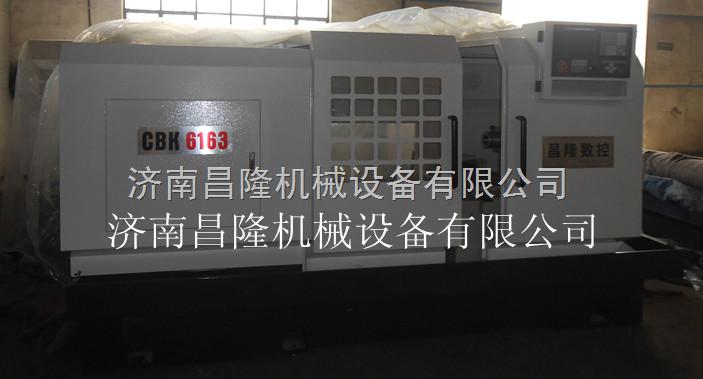 CBK6163-30数控车床