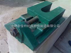 机床专用加重型垫铁--