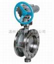 D343H蜗轮传动式法兰硬密封蝶阀