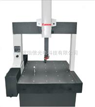 EM 7105手动型三坐标测量机,三次元三坐标测量机