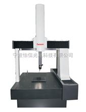 ENC 122510自动型三坐标测量机(配PH10T)