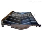 机床附件-沈阳机床防护罩-钢板防护罩-异形钢板防护罩