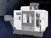 供应台湾永进MVA/MV106A立式加工中心