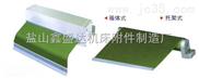 小空间专用卷帘防护罩 铝合金型材卷帘防护罩价格