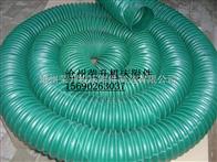 荣升新推出绿色帆布油缸防尘套,伸缩防护罩,颗粒输送软连接、售出