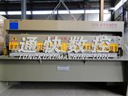 供应新型电动摆式剪板机,Q11A剪板机
