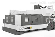 DCV4035B龙门型综合加工机