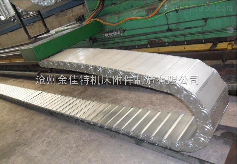 全封闭式塑料拖链厂家  --金特机床附件