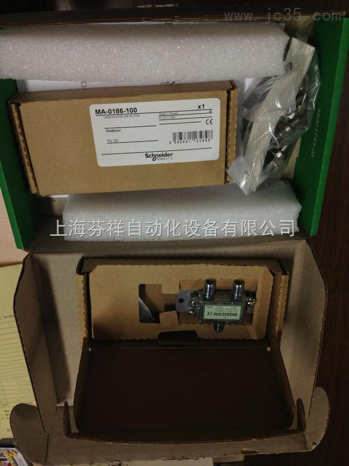 法施耐德140系列PLC 全系列 上海总代