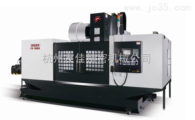 FV-1600A 杭州友精密机械有限公司