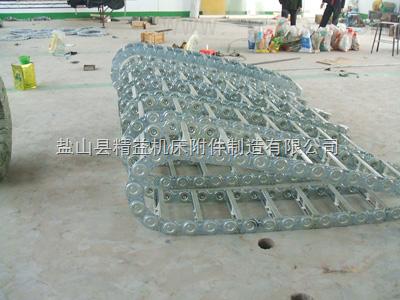 TL180型钢制拖链