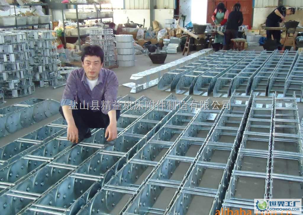 钢制拖链厂家,钢制拖链价格