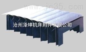 刨床盔甲防护罩