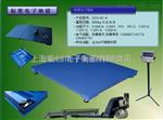 DCS-XC-A3吨地磅,规格1.2x1.2m3吨地磅价格,物流公司用小地磅