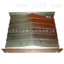 供应青岛加工中心护板,烟台加工中心防护罩,机床护板,防护拉板,导轨护板