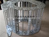 沧州荣升专业制造耐磨钢铝拖链,穿线桥式拖链不扭曲,长期供应拖链