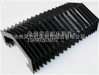 沧州荣升新开发  起基式柔性风琴防护罩  沧州荣升欢迎您的订购