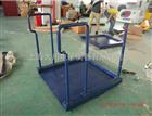 浙江轮椅秤制作厂,200kg轮椅秤价钱,1x1.0m200kg轮椅秤