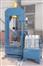 江苏名牌】泰州荣美YM-100T框架式液压机/框架液压机