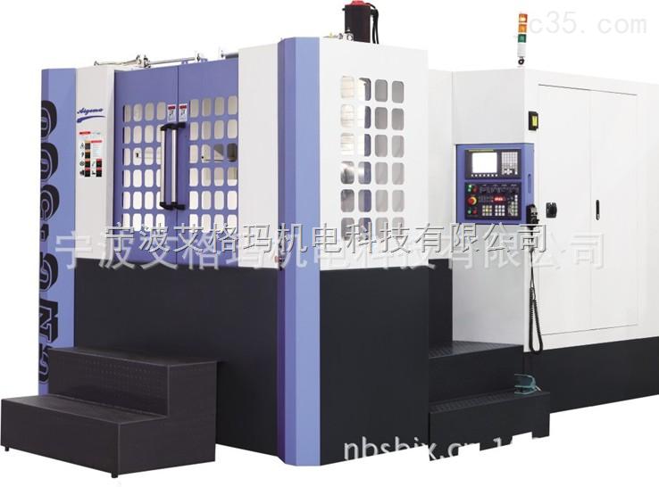 HMC-500卧式加工中心