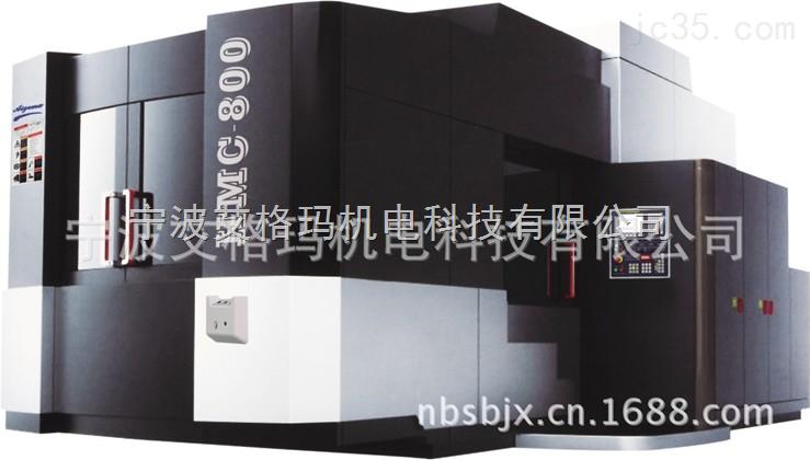 HMC-800加工中心