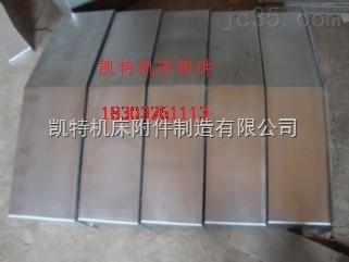 江苏钢板防护罩 广州机床防护罩 上海钢板防护罩