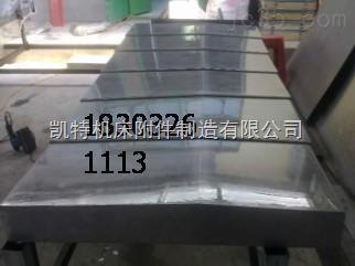 不锈钢防护罩 钢制防护罩 钢板防护罩 机床防护罩
