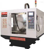 VMC400HDT立式钻铣加工中心