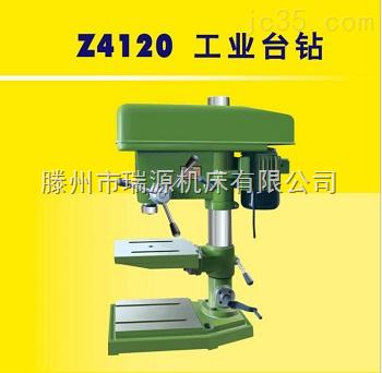 z4120台式钻床