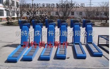 链板式机床排屑机 螺旋式机床排屑机 磁性排屑机 机床排屑机