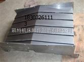 钢板防护罩 钢板防尘罩 304.201材质
