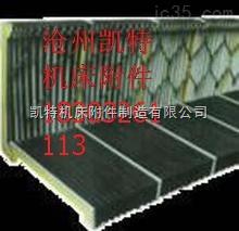 带拉筋风琴式防护罩 钢板防护罩 风琴防护罩
