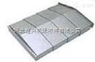 厂制作钢板防护罩、导轨防护罩、欢迎选购
