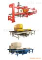 供应机场椅、公共座椅、金属等候椅冲孔用乐虎国际bet98平台   进口锻压机床