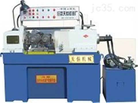 z28-180 型液压滚丝机 螺纹加工机床