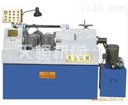 供应天恒Z28-200型自动螺纹机床