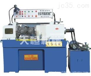 z28-180 型液压滚丝机