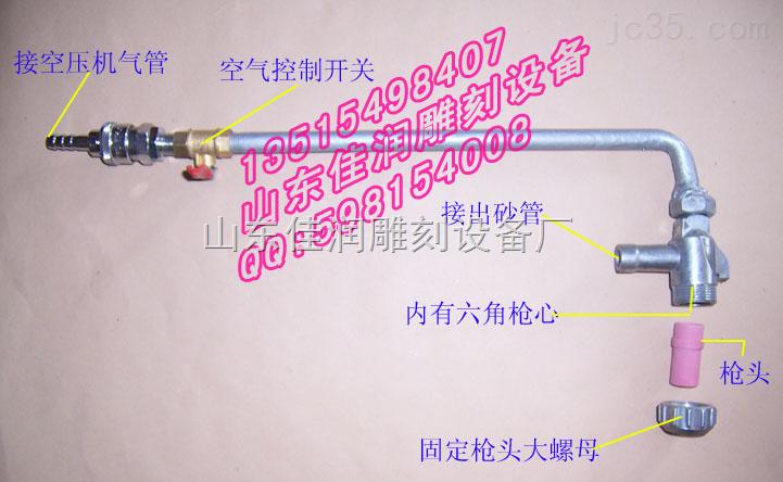 JR-9石碑雕刻机工具